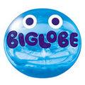BIGLOBE LTE・3Gの評判とネットでの評価